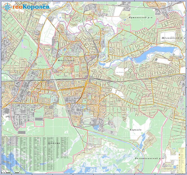 карта города Королёв